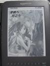 mangacover.jpg