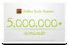 5000000 aldiko blog