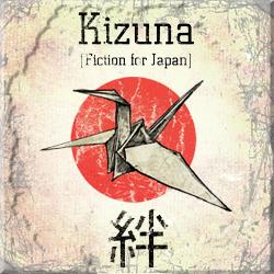 Kizunabanner2