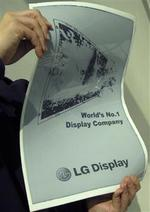 Lg display 19 inch flexible e paper img assist custom 150x212