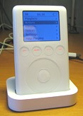 640px-3G_ipod_in_dock (1)
