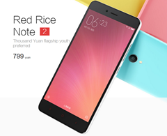 Red Rice Note 2 - millet phone official website (1)