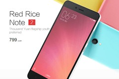 Red-Rice-Note-2-millet-phone-official-website-1_thumb.png