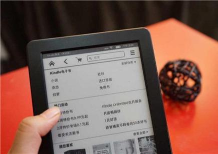 KindleBooksInChina